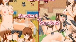 同人ゲームレビュー【寝取られ/野外】[星の夢]「Survive1&Survive2」