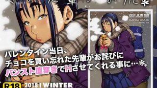同人CGレビュー【褐色/アナル】[ROJIURA JACK]「冬の先輩のお尻*」