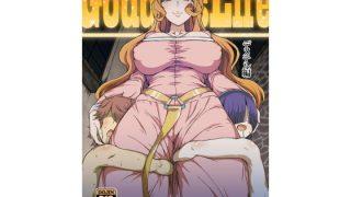 同人CGレビュー【巨乳/フェラ】[ParadiseGom]「GoddessLife デメテル編」