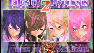 同人CGレビュー【催眠/パイズリ】[催眠すし屋]「Tales of hypnosis2」
