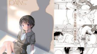 同人CGレビュー【少女/貧乳】[smooth]「Growing pains」
